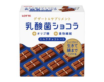 チョコレート特集:ロッテ 3年連続過去最高更新の勢い
