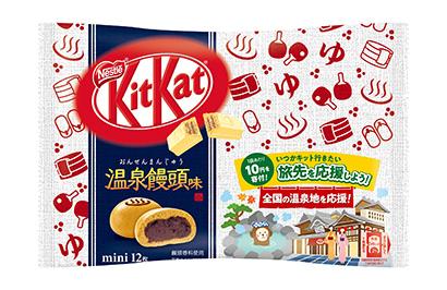 チョコレート特集:ネスレ日本 「キットカット」刷新 観光地支援商品も