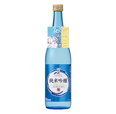 清酒特集:辰馬本家酒造(白鹿) 冷やす日本酒需要に対応