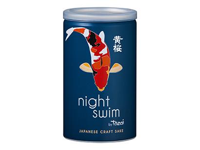 清酒特集:黄桜 北米で人気「缶清酒」を国内でも