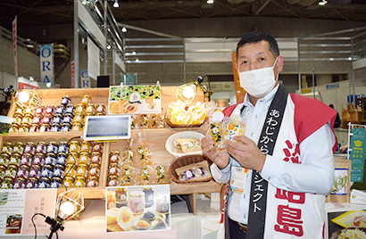 FABEX関西2020特集:地域食品ブランドフェア=地方自治体や団体など希少…