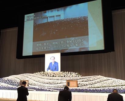 故・並河勉氏(さんれいフーズ前会長兼社長)お別れの会