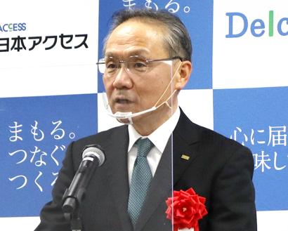 日本アクセスAG研講演会 山口聡新会長が決意 さらなる活性化を