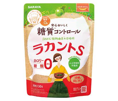 低糖質商品特集:サラヤ 若年層へアプローチ強化