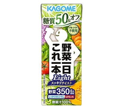 低糖質商品特集:カゴメ 飲みやすく糖質50%オフ