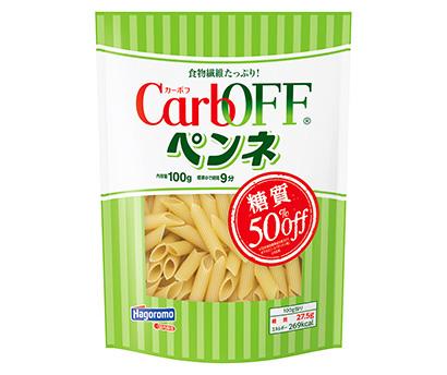 低糖質商品特集:はごろもフーズ 「CarbOFF」グラタンセット投入