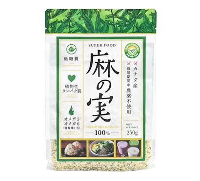 低糖質商品特集:SKY GREEN JAPAN カナダ産「麻の実」を開発