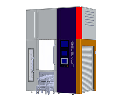 展示会で初披露するマルチ型充填包装機のフラッグシップ機