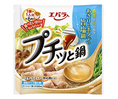 中部鍋つゆ特集:エバラ食品工業 「なべしゃぶ」手軽さ反響