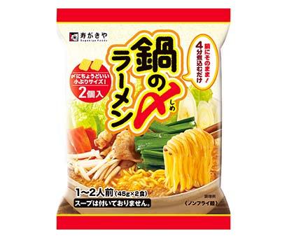 中部鍋つゆ特集:寿がきや食品 最注目「鍋の〆ラーメン」
