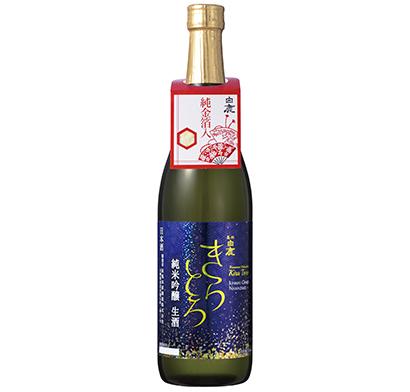辰馬本家酒造、「黒松白鹿 きらとろ 純米吟醸生酒」を数量限定発売
