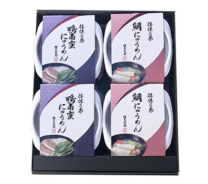 横尾商店、歳暮商戦で「レンジであったか揖保乃糸」注力 巣ごもり需要に期待