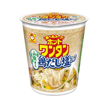 「マルちゃん ホットワンタン 山椒香る鶏だし塩スープ」発売(東洋水産)