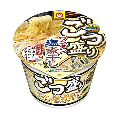 「マルちゃん ごつ盛り ワンタン塩煮干しラーメン」発売(東洋水産)