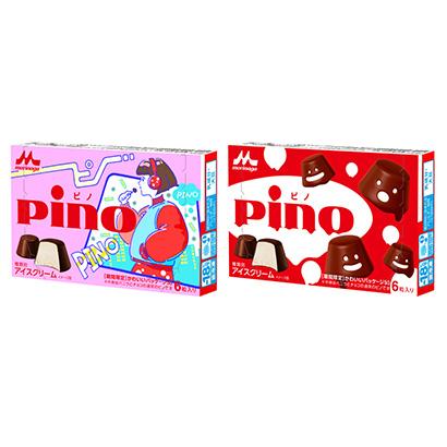 「ピノ かわいいパッケージ 50」発売(森永乳業)
