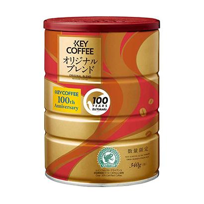 「100周年缶オリジナルブレンド」発売(キーコーヒー)