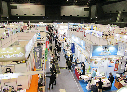 FOOD STYLE 2020 in Fukuoka