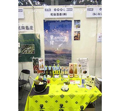 FOOD STYLE 2020 in Fukuoka:町田酒造 海外で評価「…