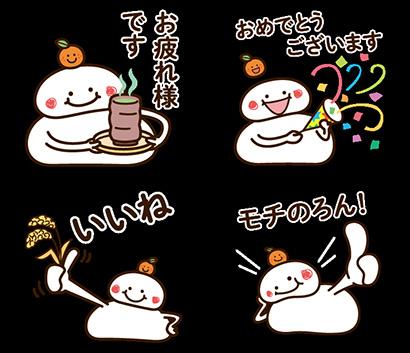 鏡もち特集:日本鏡餅組合 LINEスタンプ販売 新しい形の普及に挑戦