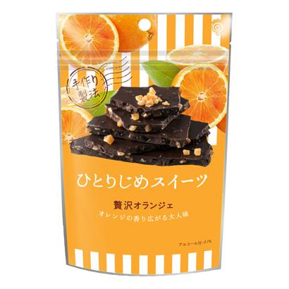 「ひとりじめスイーツ 贅沢オランジェ」発売(鈴木栄光堂)
