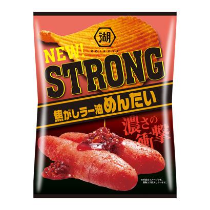 「KOIKEYA STRONG ポテトチップス 焦がしラー油めんたい」発売(…