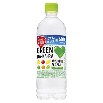 「GREEN DA・KA・RA」発売(サントリー食品インターナショナル)