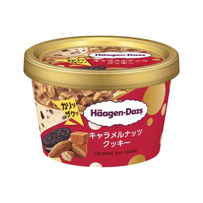 「ハーゲンダッツ ミニカップ キャラメルナッツクッキー(期間限定)」(ハーゲ…