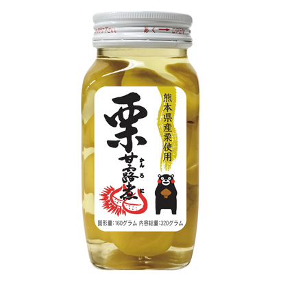 「熊本県産栗の甘露煮 くまモンラベル」発売(リードオフジャパン)