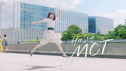 日清オイリオグループ、「日清MCTオイル」新CM放映 広瀬アリスが魅力表現