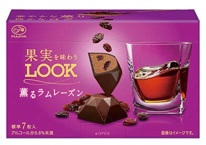 不二家、大粒チョコ「果実を味わうルック(薫るラムレーズン)」など発売