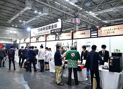 フードストアソリューションズフェア2020:京都中央信用金庫 新たな出会い刺…