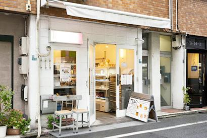 「TOLO PAN TOKYO」
