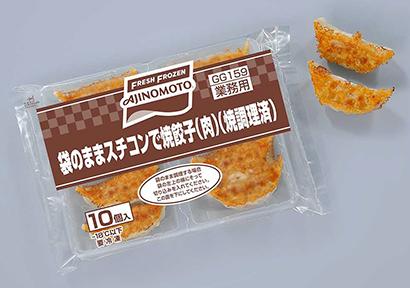 中部外食・中食産業特集:味の素冷凍食品 強みのギョウザに注力