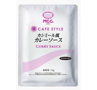 中部外食・中食産業特集:エム・シーシー食品 湯煎でプロの味、カレーソース7種