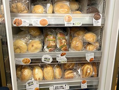 パンフォーユーBiz、農林生協で冷凍パン販売開始 国産小麦100%使用