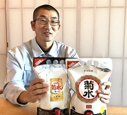 菊水酒造・水澤正成チーフに聞く 日本酒に新たな価値付加
