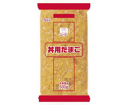 冷凍食品特集:キユーピー 第3四半期以降プラスに 時短商品で料飲店支援