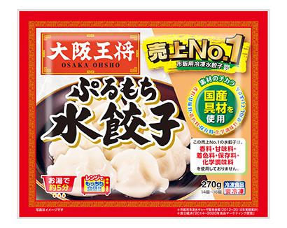 冷凍食品特集:イートアンドホールディングス 「ぷるもち水餃子」40%増達成