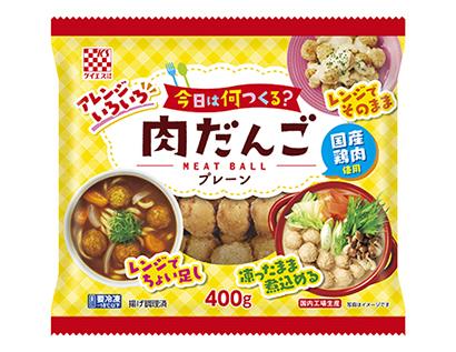 冷凍食品特集:ケイエス冷凍食品 肉だんごで鍋料理を提案