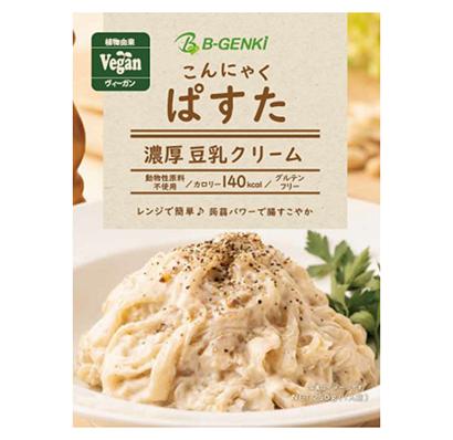 マルキン食品、グループ会社立ち上げ新ブランド「B-GENKI」展開