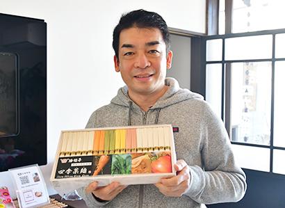 田靡製麺、「KIDSレストラン」開催 リノベカフェ開店記念で