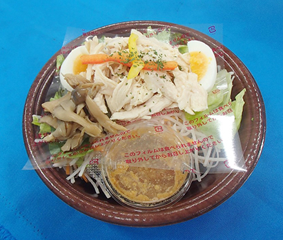 関東ダイエットクック、鶏むね肉使ったサラダを新発売