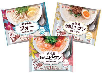 プレゼント:ケンミン食品「米粉専家」シリーズを3人に