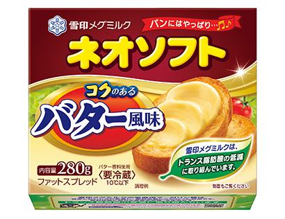 マーガリン類特集:雪印メグミルク 「温生食パン」が話題 ニーズとらえ成長図る