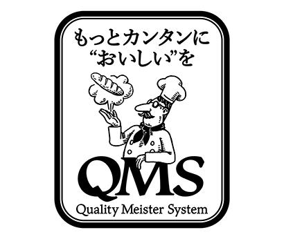 マーガリン類特集:月島食品工業 リテール支援目指す 新ブランド「QMS」展開