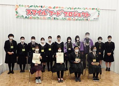 東洋水産、「スマイルフードプロジェクト」開催 あさか開成高校が優勝