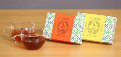 横山食品、新ブランド立ち上げ 第1弾「テアフラビン紅茶」リニューアル発売