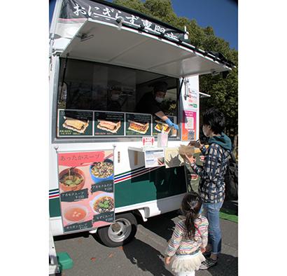 ニコニコのり、おにぎらずキッチンカーを花博30周年イベントに出店