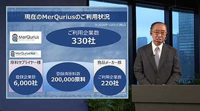 JFEシステムズ、「メルクリウス」330社利用 ネット登録6000社・利用2…