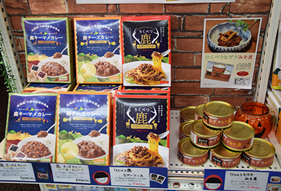 主力商品の一つ「鹿カレー」は調理の簡便性が人気